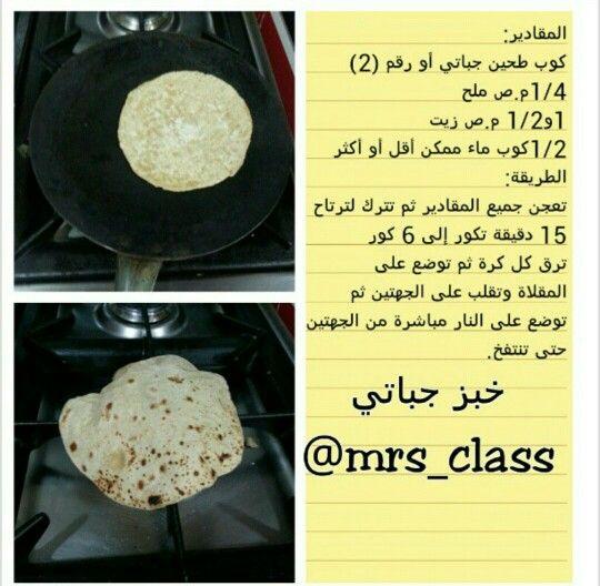 الرز البخاري بالصور من مطبخ فطوم Recipe Food Grains Rice