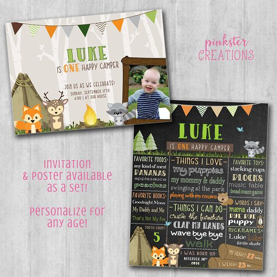 One Happy Camper 1st Birthday Invitation With Option To Add On Matching Poster Can Change Text