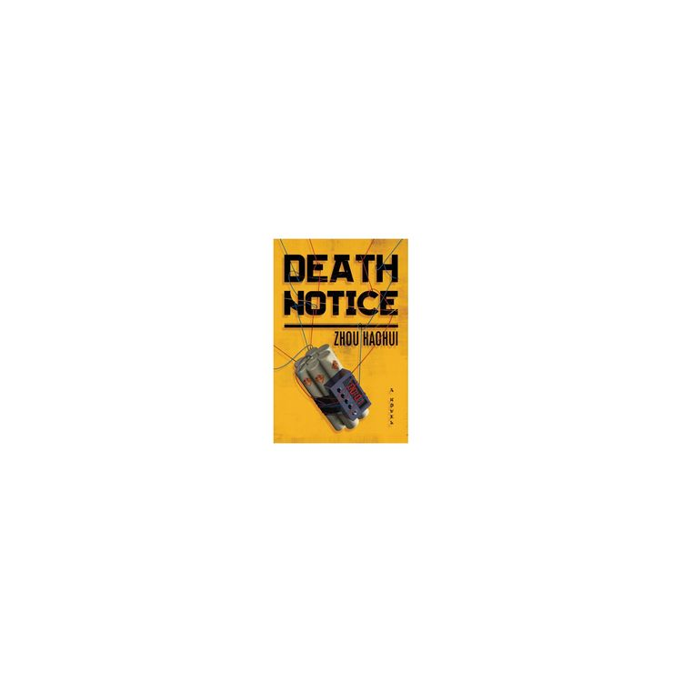 death notice by zhou haohui hardcover
