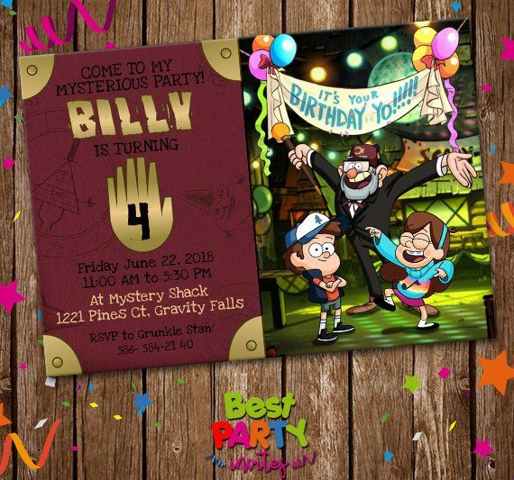 Gravity Falls Invitation Gravity Falls Digital Invite Gr