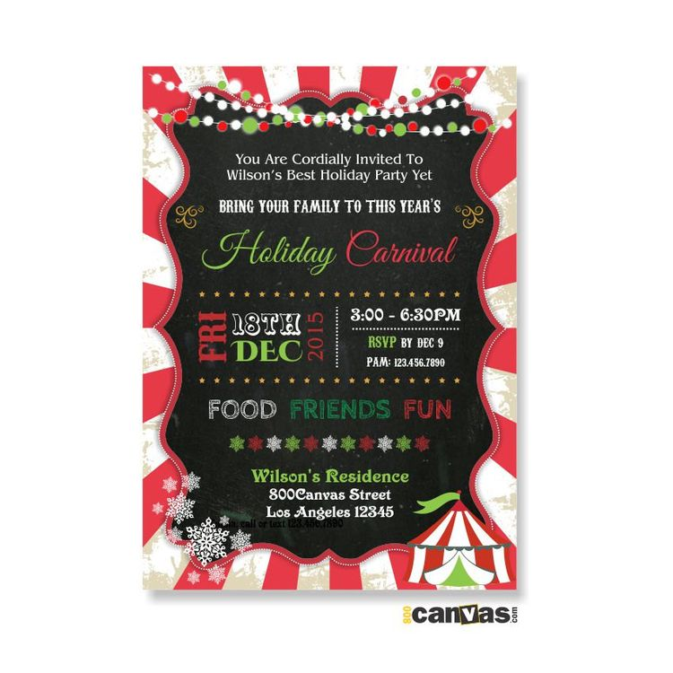 holiday carnival invitation circus christmas party invitation christmas invitation new year party invitation