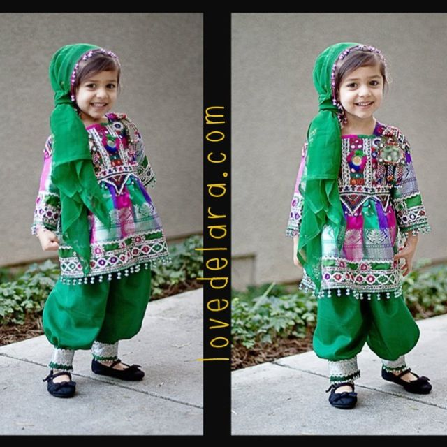 991a9c0c624 Traditional afghan clothing