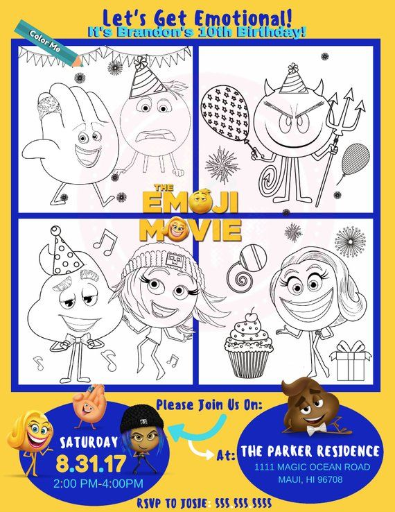 Personalized Emoji Movie Invitation Printable Birthday Coloring Page Invite