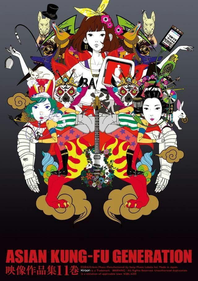 Asian fu generation kung wallpaper