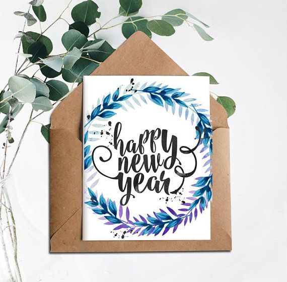new years printable2018 cardhappy new year cardprintable new years card
