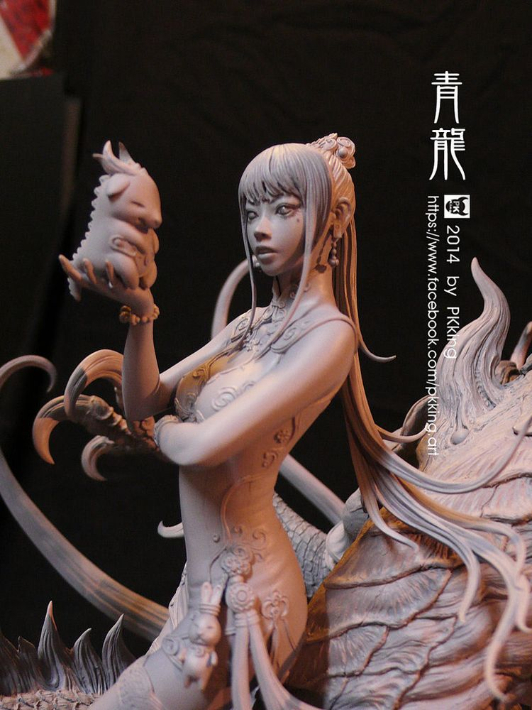 Dragão Azure