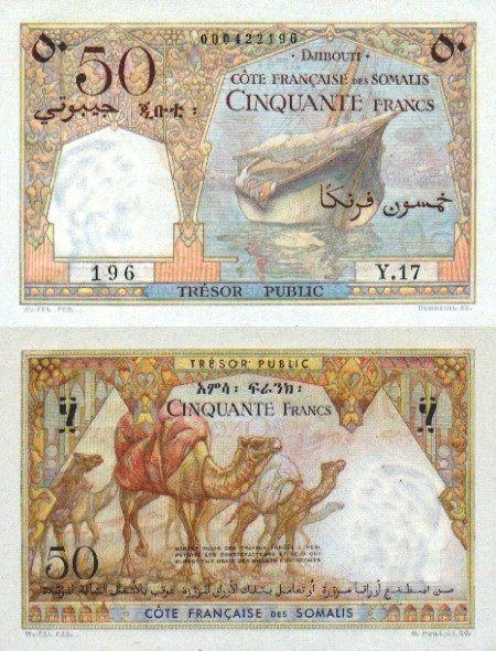 Tortuga Island 1//2 escalin 2013 UNC Swordfish Fish Tortue unusual coinage
