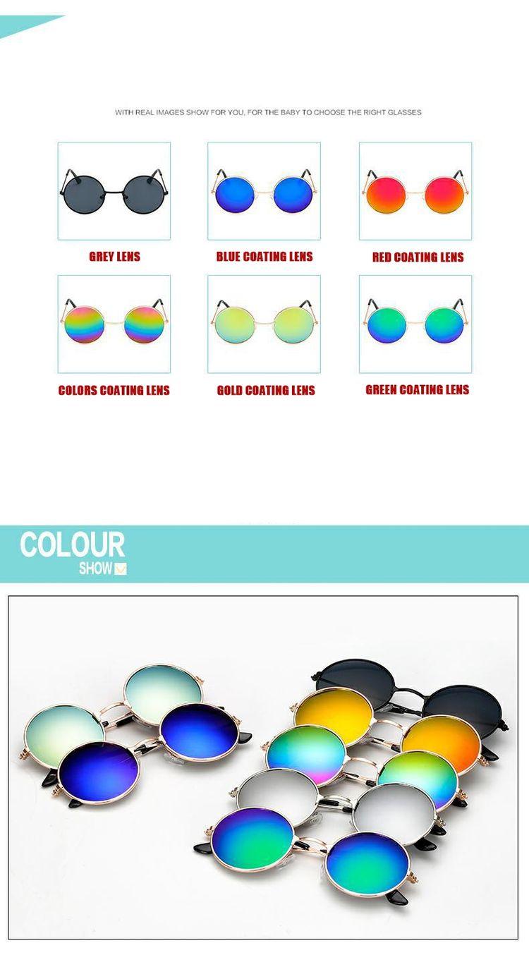1a00ae327ce5 Круглые детские очки от солнца с тонкой металлической оправой (в наличии  коричневые) - Солнцезащитные