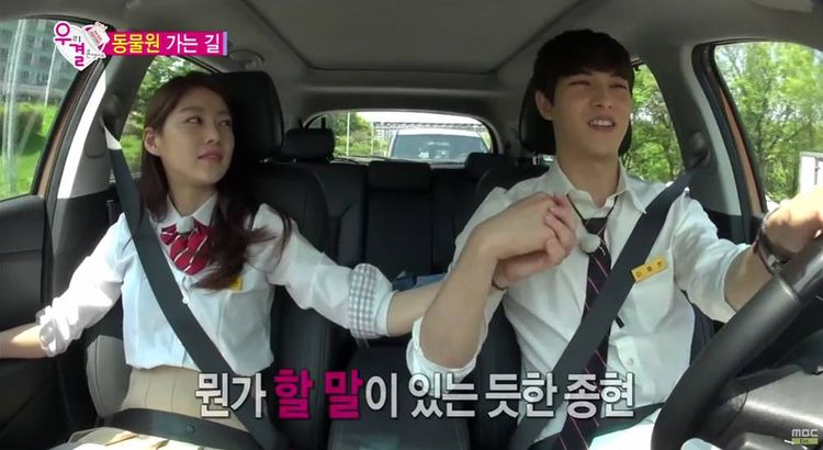 jonghyun and seungyeon really dating