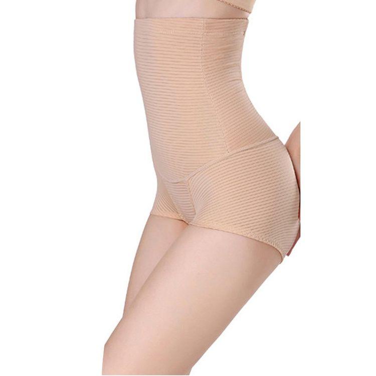f66906c59fa AOBRITON Women High Waist Slimming Body Shaper Tummy Belly Control Panties  Corset Briefs Shapewear Girdle Underwear