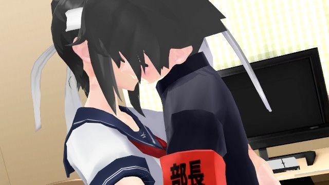 Yandere Simulator} Ayano x Budo - Kissing by ItPeridotMM