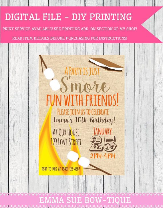 Smores Birthday Invitation Digital File Bday01