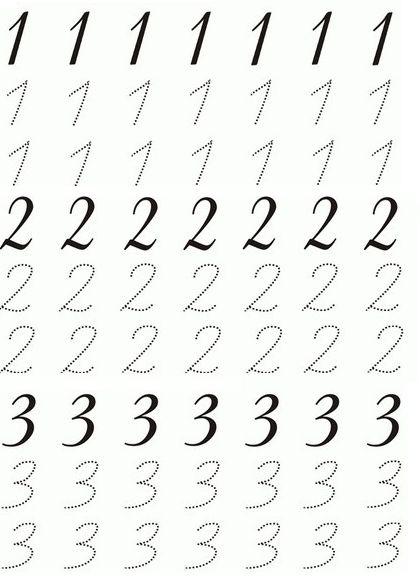 123 Rakamları çalışma Sayfaları önce Okul öncesi Ekibi Fo