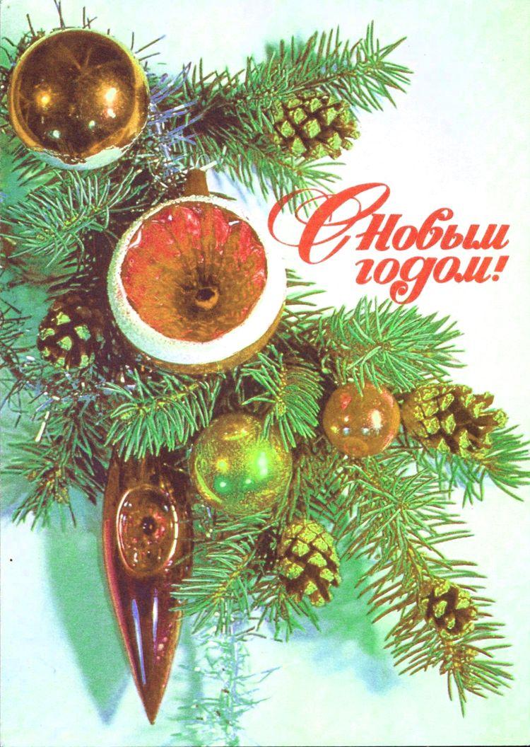 Открытку, советские открытки фото п костенко