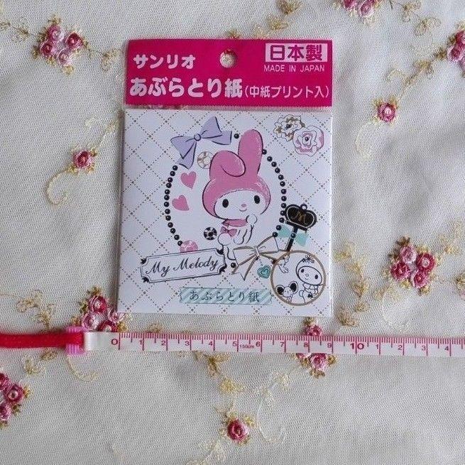 POMPOM PURIN Ticket Holder Sanrio Made in Japan 2019 NEW F//S Kawaii