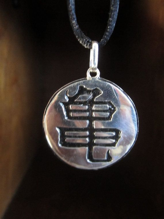 Dragon Ball Kame Turtle Symbol Sterling Silver Pendant