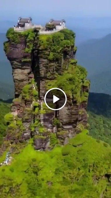 A subida sinuosa da Montanha Fajing