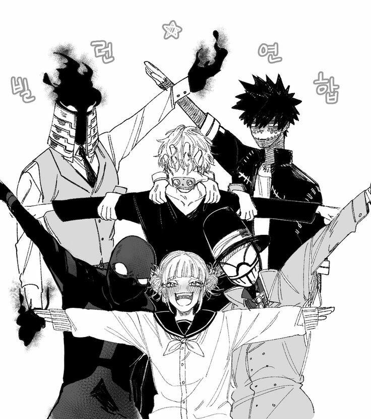 My Hero Academia Bnha Himiko Toga