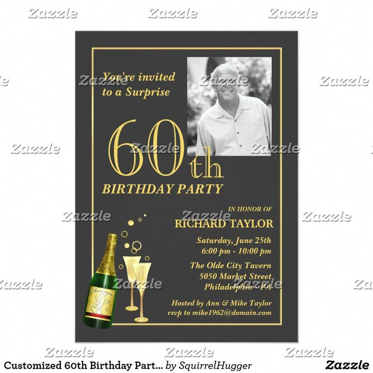 Customized 60th Birthday Party Invitations Create Your Own Adult For Men Or Women Change The Year