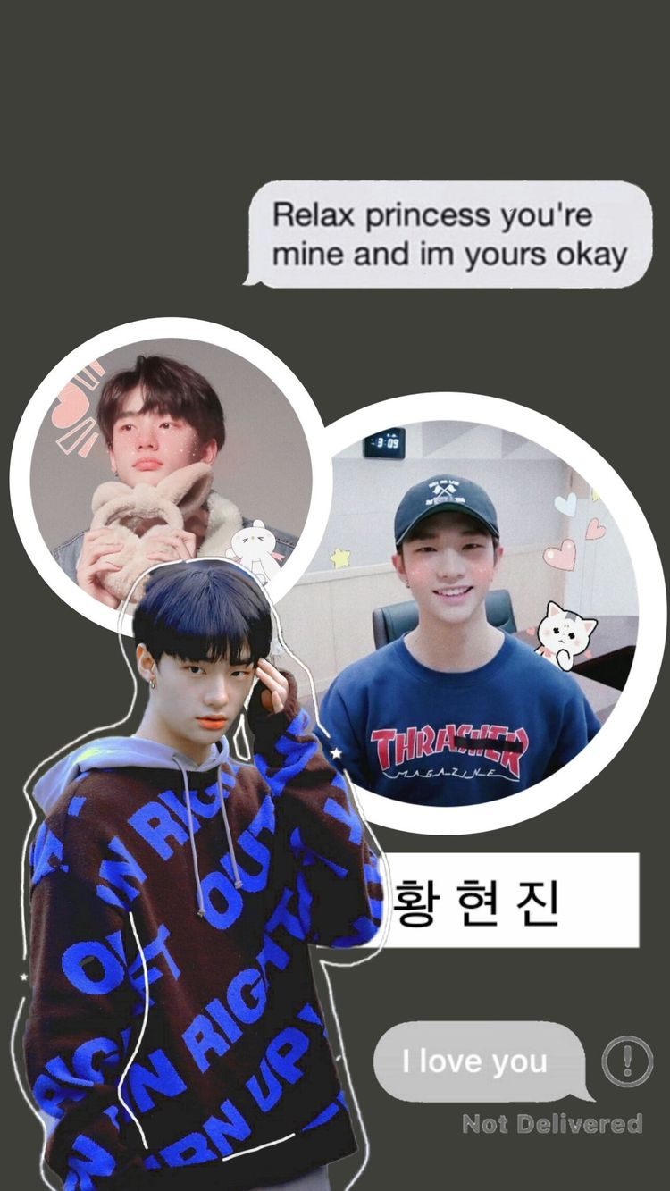 황현진 Hwang Hyunjin Stray Kids Wallpaper Skzlockscreen On Tw