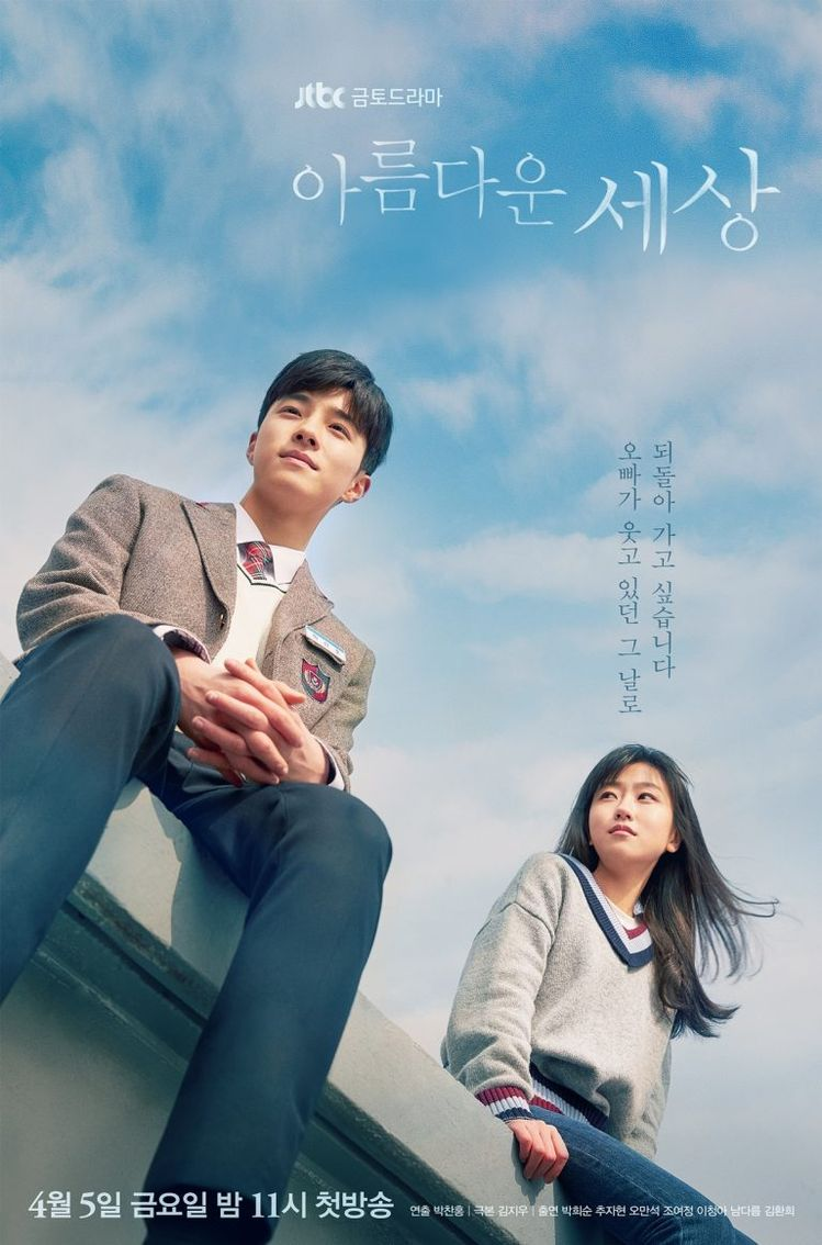 40 K Drama Ideas Drama Drama Korea Korean Drama