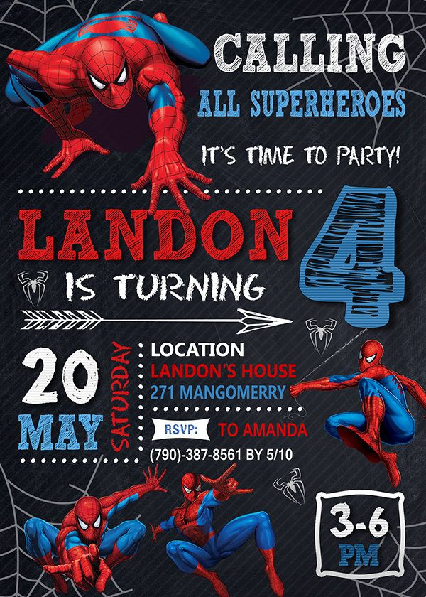 Spiderman Invitation Spiderman Invite Spiderman Birthday