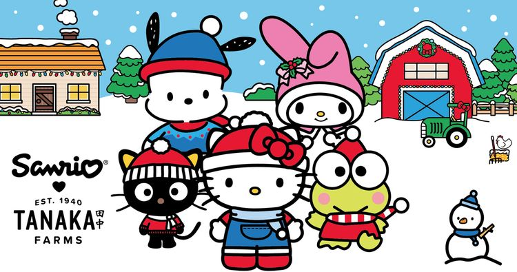 4a2d26ed4 The Official Home of Hello Kitty & Friends - Sanrio