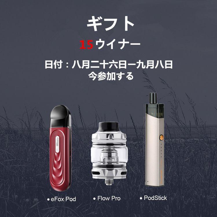 Electronic Cigarettes Wholesale Distributor,Vape,e-Cig,eLiquid,Flavor