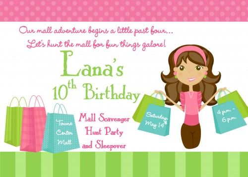 Mall Scavenger Hunt Birthday Party Invitations