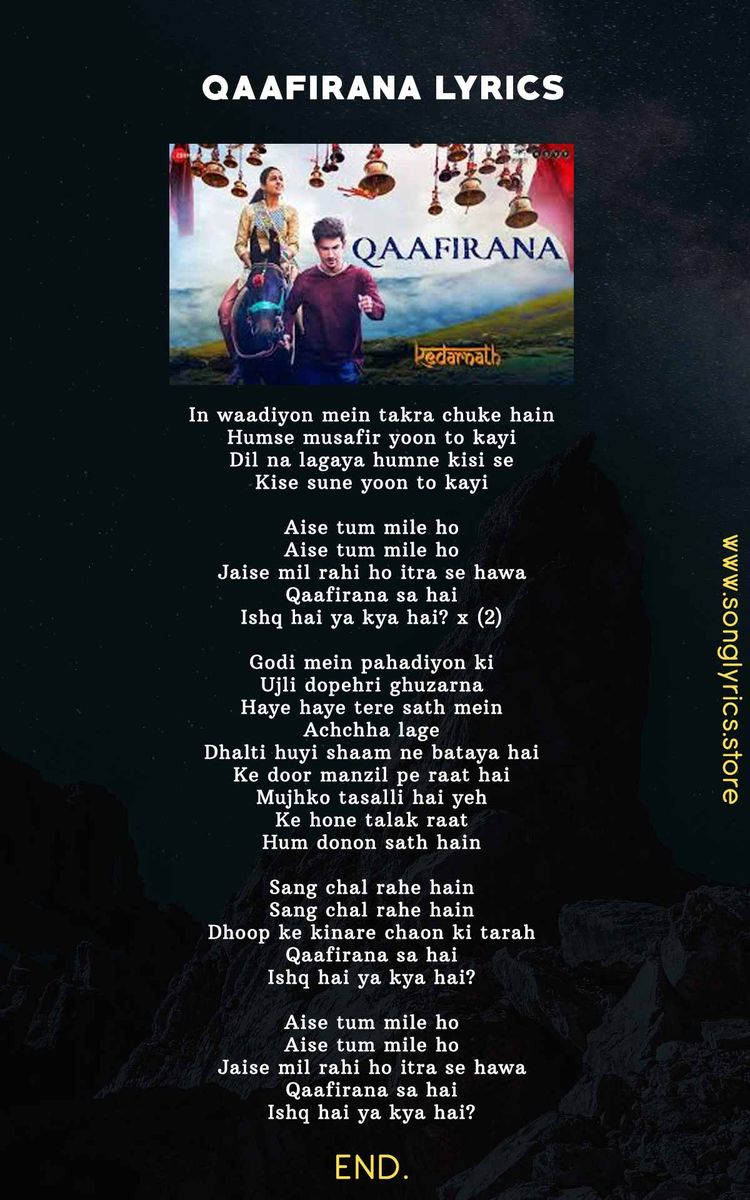 Qaafirana Lyrics - Kedarnath | Arijit S