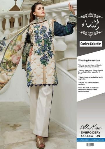 5558036181 Firdous Cotton Dresses - Embroidered Chiffon Dupatta - Replica - Unstitched