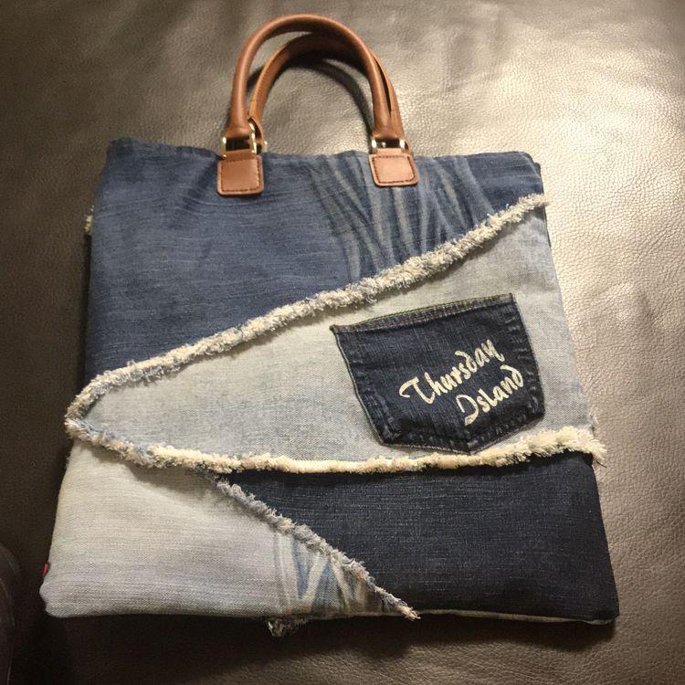 Дамска чанта от стар панталон.