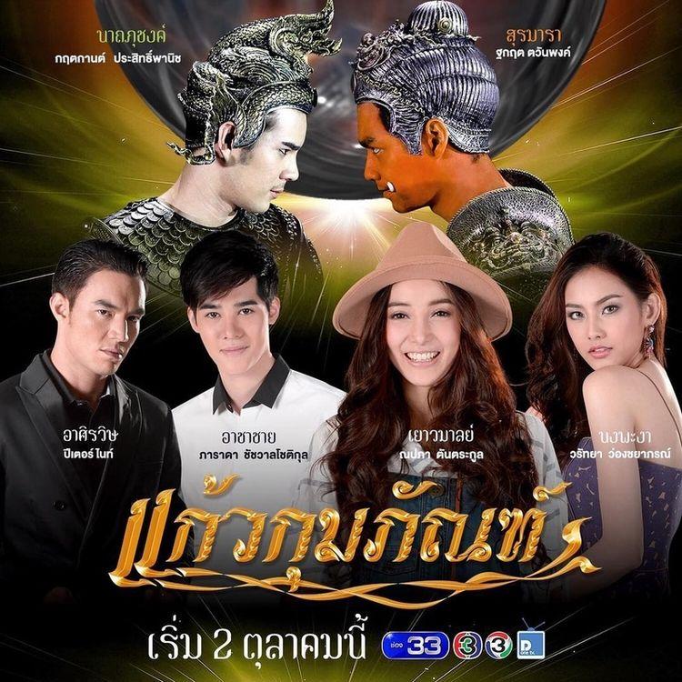 Sinopsis Drama Thailand The Giant's Crystal / Kaew Kumpun E