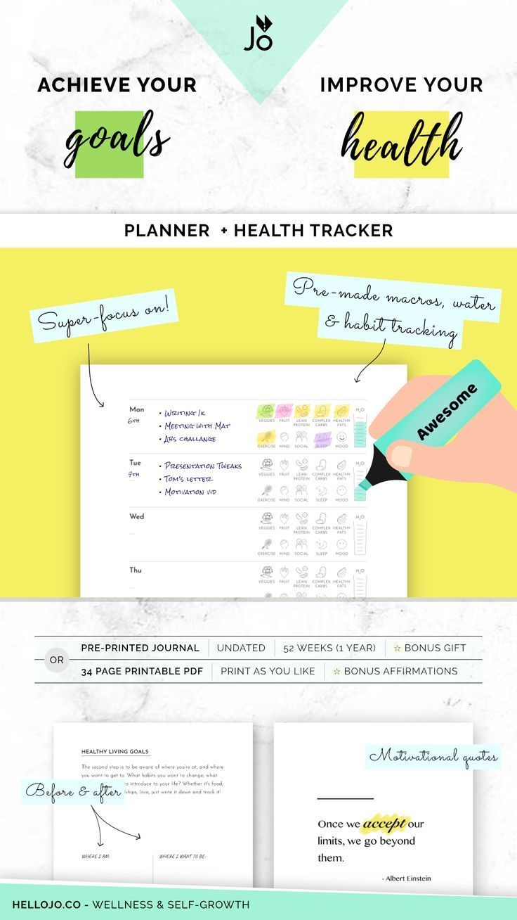 a health journal to help you achieve your goals without ne