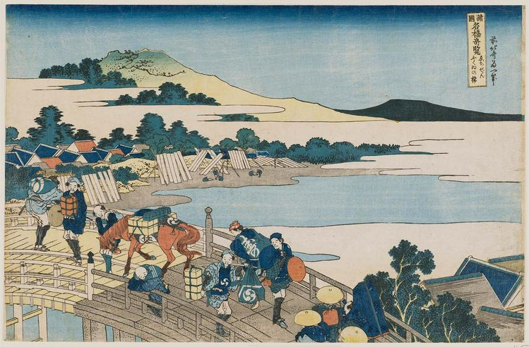 katsushija hokusai: fukui bridge in echizen province | from wondrous views of famous bridges in various provinces | 1834