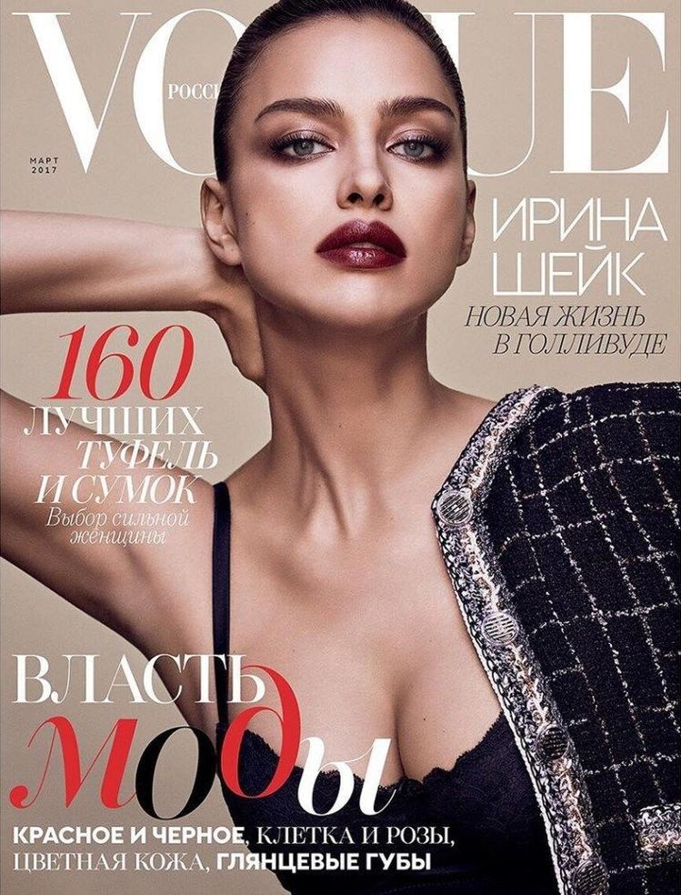 5487700ee5a93 Irina Shayk VOGUE Russia  3 2017 fashion celebrity