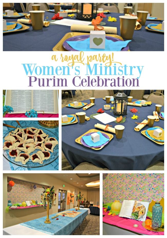 purim party ideas
