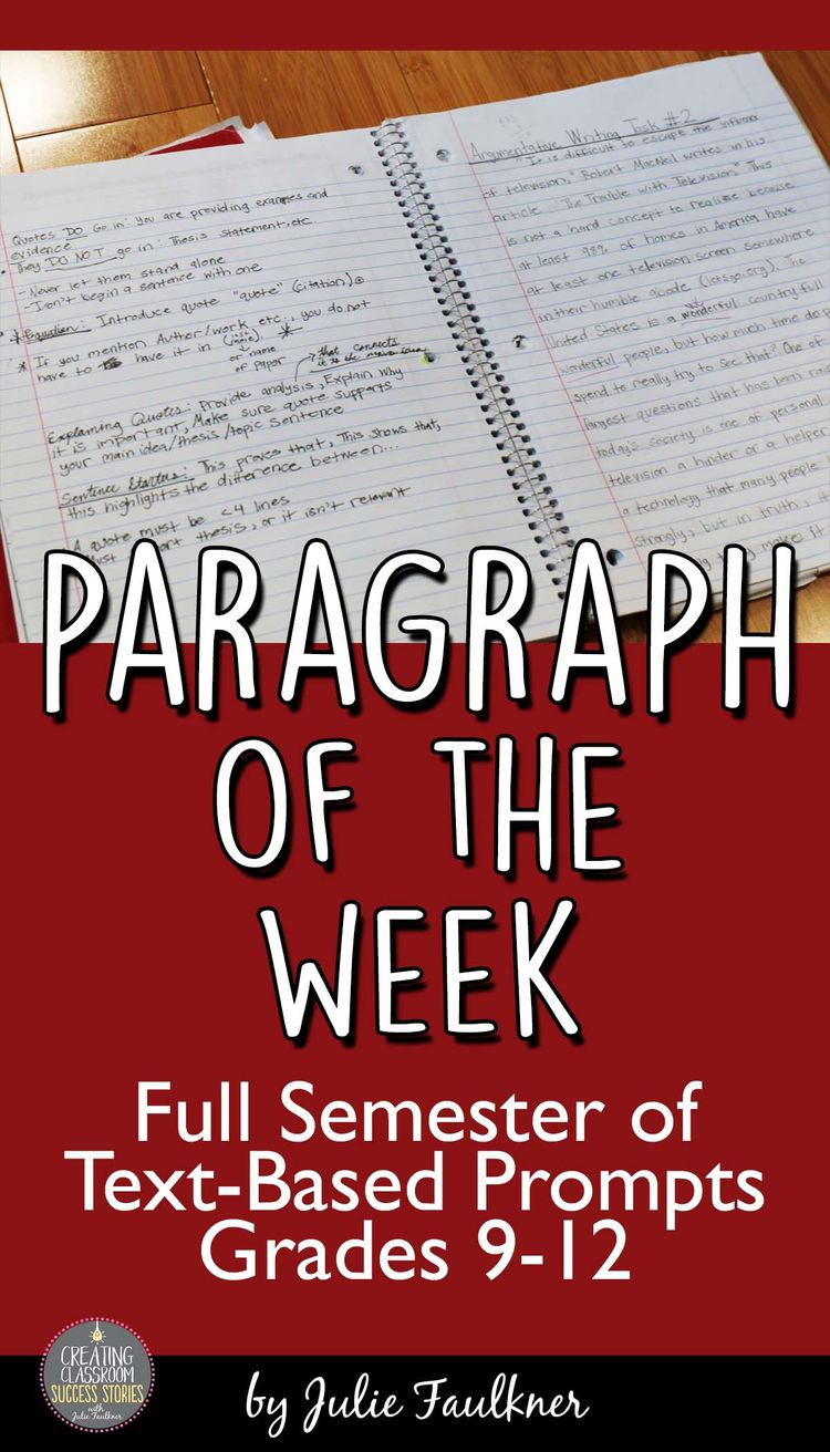 paragraph writing prompts high school