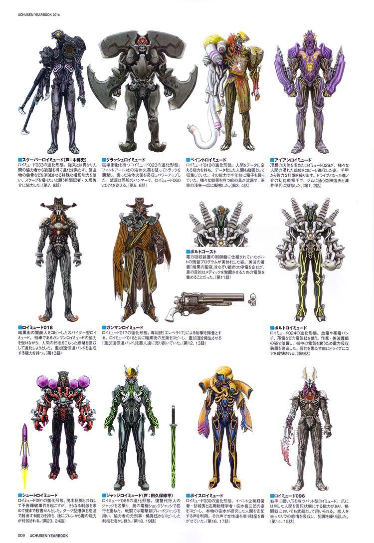 Kamen Rider Drive creature design from