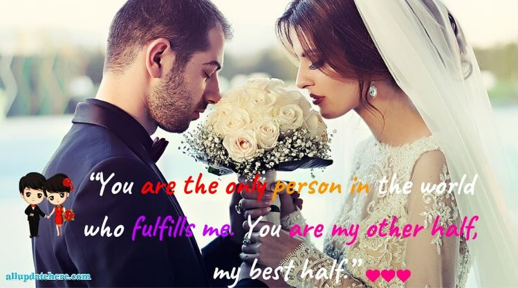 L love you sms for girlfriend