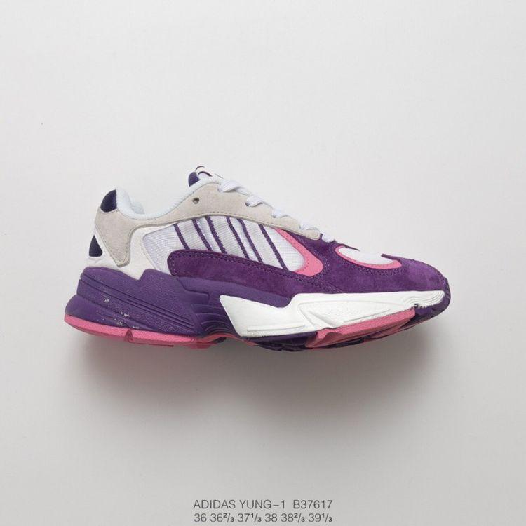 365cf42ec3b52 Adidas Yung 1 Solebox