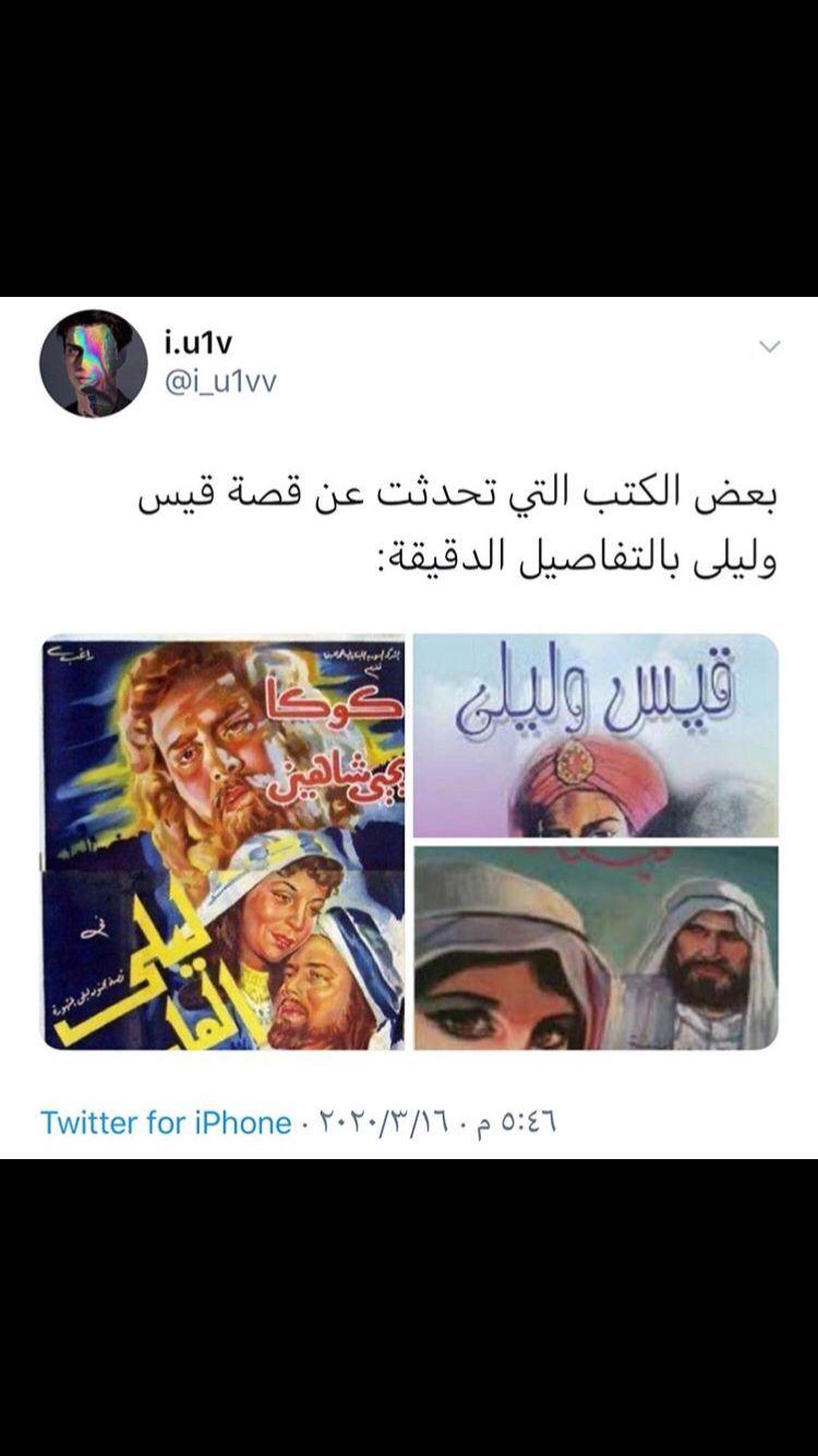 Pin On Beautiful Arabic Words