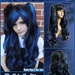 Gothic Lolita Wigs - Blended Black and Blue Lolita - $49.95