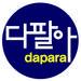 Dapara