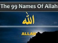 """The 99 names of ALLAH. / """"Allah has ninety-nine names,  i.e: one-hundred minus one, and whoever knows them will go to Paradise."""" Insha allah. TO BE LEARNED BY HEART <3"""