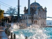 ☼ Life in TURKEY ☼