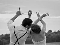 future wedding ideas