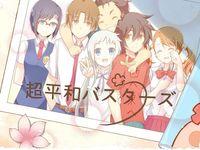 Anime. Anime. And more Anime!