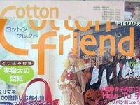 Revistas, Magazines