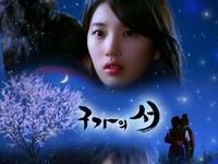 Doramas Koreanos, Lindas Historias, Romanticismo, Humor y Protagonistas muy Guapos \(♥.♥)/ (K-Dramas)